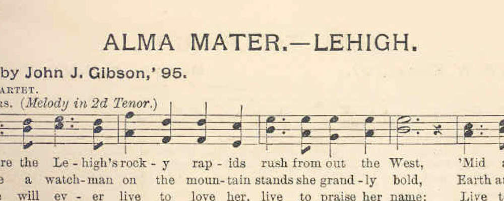 Lehigh Alma Mater