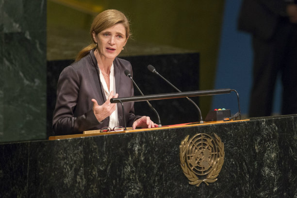Samantha Power speaking at the United Nations.