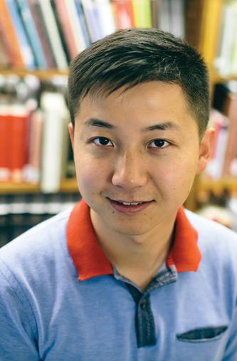 Yu Du '15G