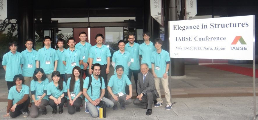 Nakashima and his students at conference