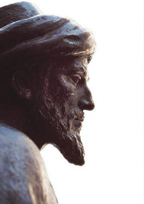 In his treatise on the nature of God, the 14th-century Jewish philosopher Hasdai Crescas challenged the ideas of Moses Maimonides, whose bronze statue bust is on display in Córdoba, Spain.