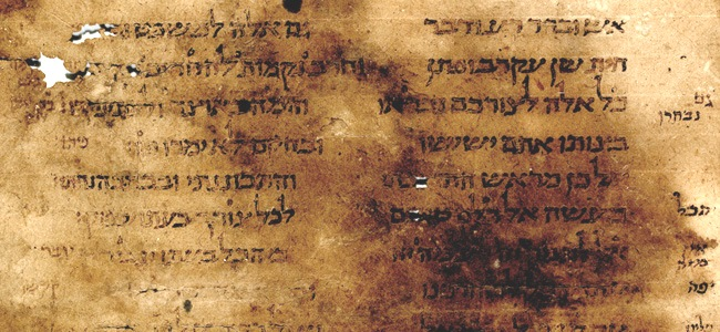 A section of the Hebrew manuscript of the Book of Ben Sira from the Cairo Genizah shows verses 29-34 of the book's 39th chapter. (Image courtesy of Cambridge University Library)