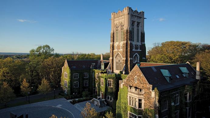 View of tower for Alumni Memorial